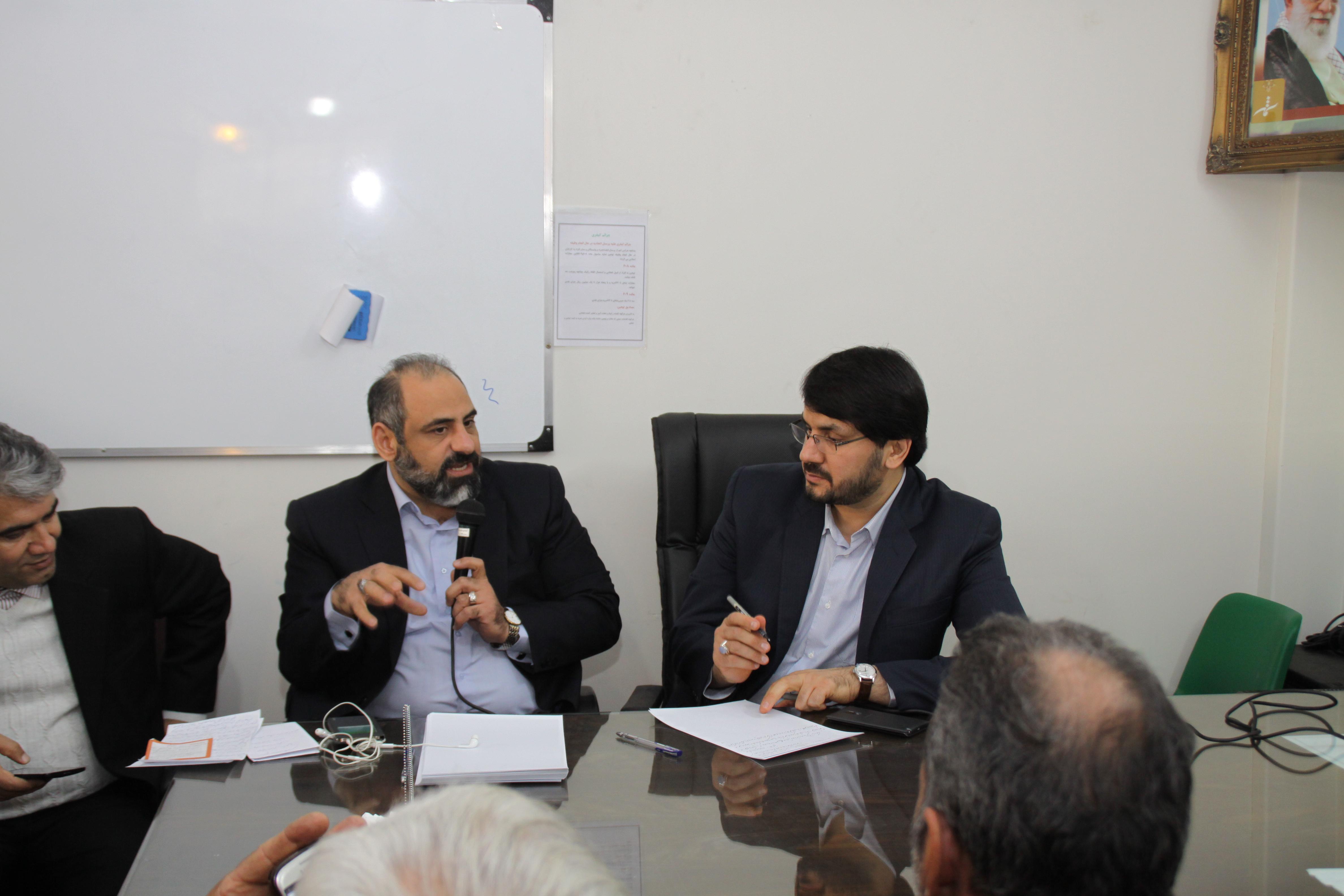 جلسه با هیات رییسه مجلس شورای اسلامی